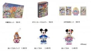 出展 http://release.nikkei.co.jp/detail.cfm?relID=400517&lindID=5
