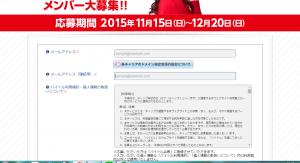 SnapCrab_NoName_2015-11-15_16-59-57_No-00