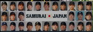 出展 http://www.japan-baseball.jp/