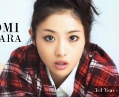 2015美しい顔日本人